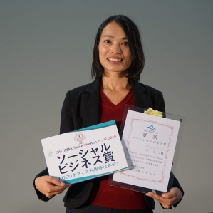 NANASE株式会社 石田七瀬先生のプロフィール写真